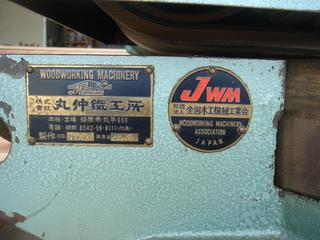 DSC01477.JPG