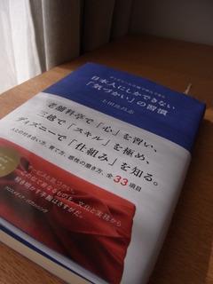 RIMG1438.JPG