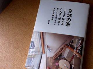 RIMG1451.JPG